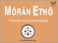 Moran Etho-40