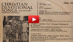 Christian Devotional Songs (Children Interest) - L P Record