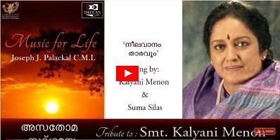 Neela Vanam Tharavum - Music Track from  MUSIC FOR LIFE By Fr. Joseph Palackal