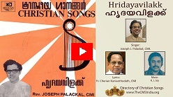 Hridaya Wilakku - Christian Songs LP Record