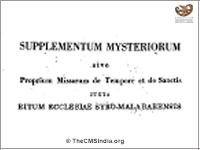 Supplementum Mysteriorum