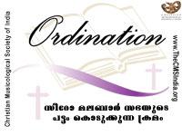 Ordination for Syro-Malabar Church