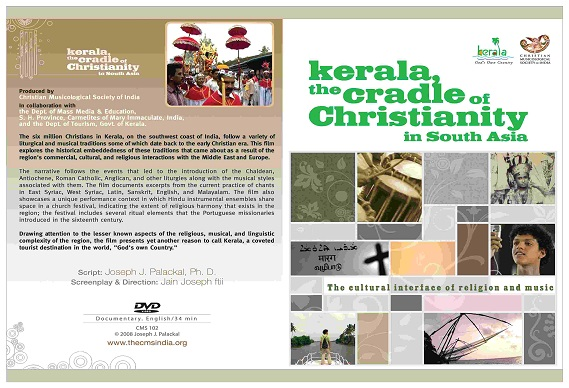 Cradle of Christainity DVD
