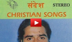 Sandesh Hindi Christian Songs by  Dr. Joseph J. Palackal - Youtube