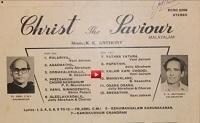 Christ The Saviour - L P Record