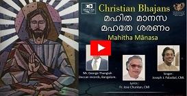 Mahitha Manasa Mahathe - Christian Bhajans By Fr. Joseph J.Palackal