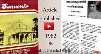 Role of Music in Liturgy - Article by Dr. Joseph J. Palackal, CMI