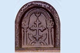 The Persian Cross